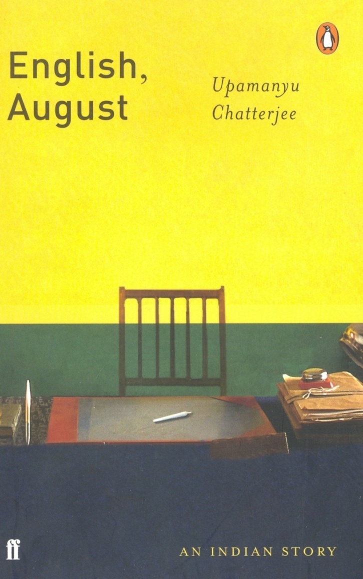 English, August book