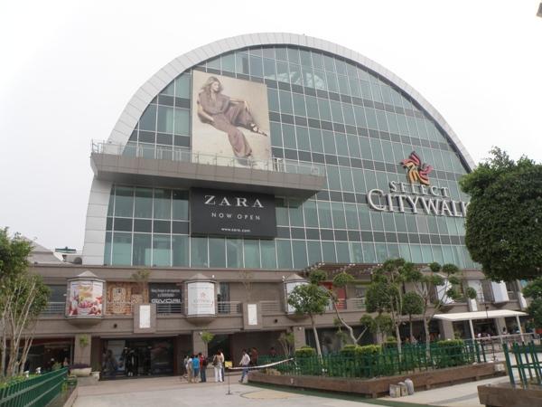 select citywalk