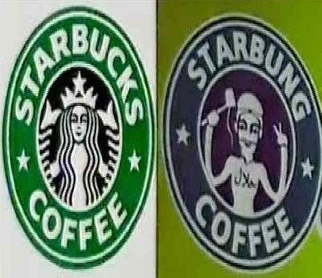 Copied Logo