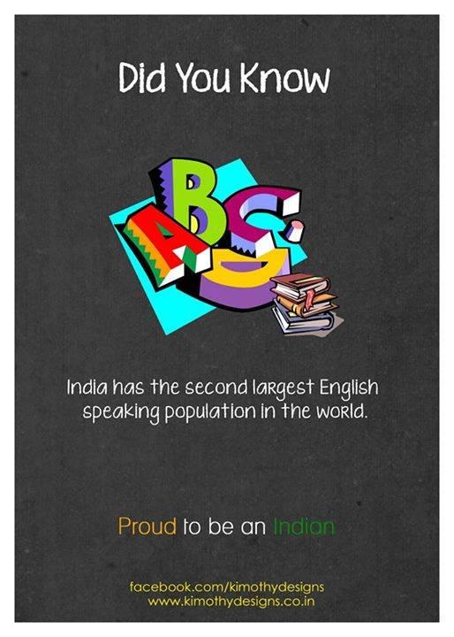 India proud essay