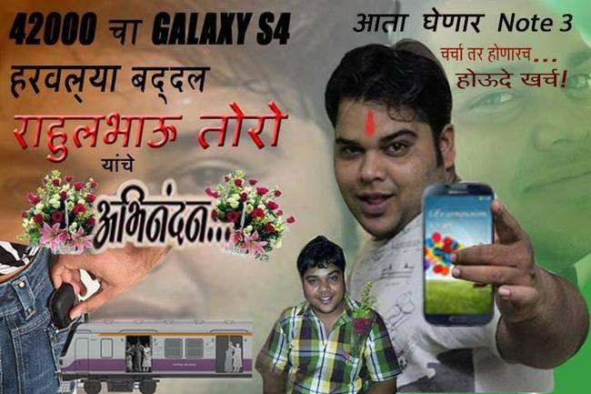 rahul bhai