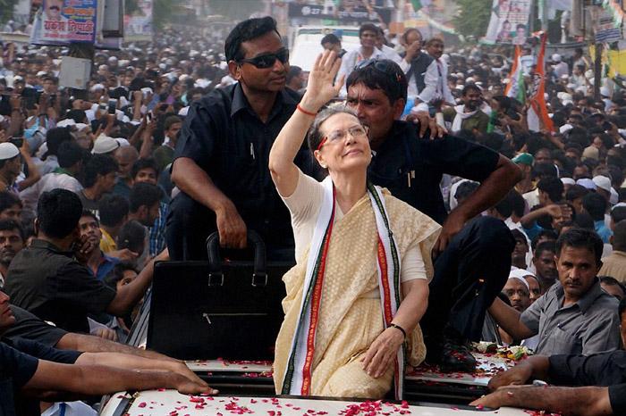 my favourite leader is rahul gandhi essays