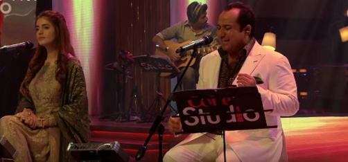 This Latest Rendition Of Rahat Fateh Ali Khan's 'Afreen Afreen' Will Heal Your Aching Soul!
