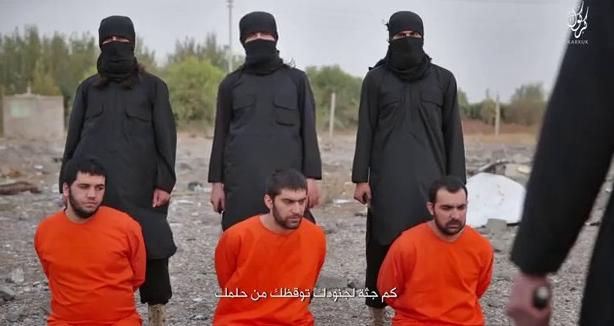 Isis beheading 1