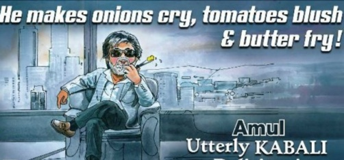 Amul's Tribute To Rajinikanth's 'Kabali' Will Really Make You Bow Down To The Thalaivar!