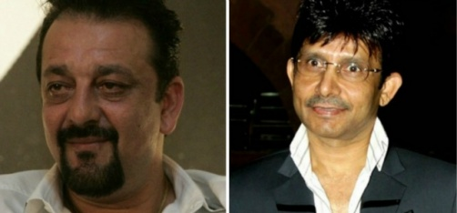 http://www.indiatimes.com/entertainment/celebs/fir-filed-against-krk-sanjay-dutt-feels-happy-about-salman-s-acquittal-more-from-ent-world-259193.html