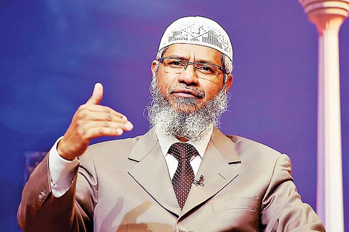 Centre to probe into Zakir Naik's speech: Rajnath Singh