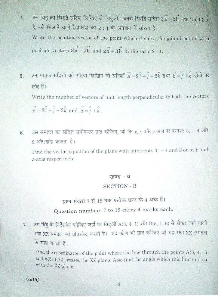 kerala essay College essay papers kerala - propertylogycom.
