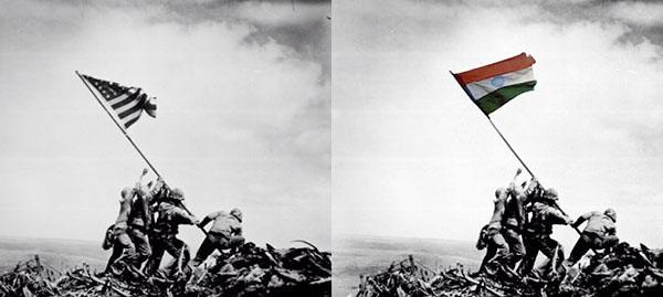 Photoshopped Flag