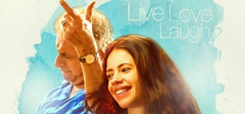 7 Reasons Why Kalki-Naseeruddin's 'Waiting' Is Definitely Worth Your Wait & Time!