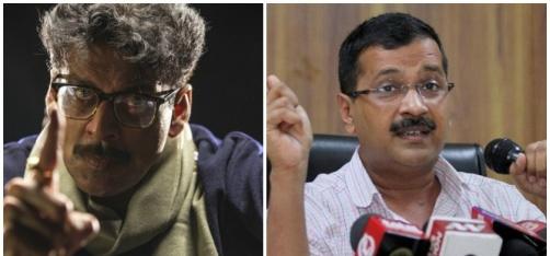 Whoa! Manoj Bajpayee's Role In RGV's 'Sarkar 3' Is Loosely Based On Delhi CM Arvind Kejriwal