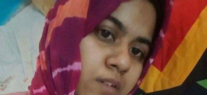 Samiya Abdul Hafiz