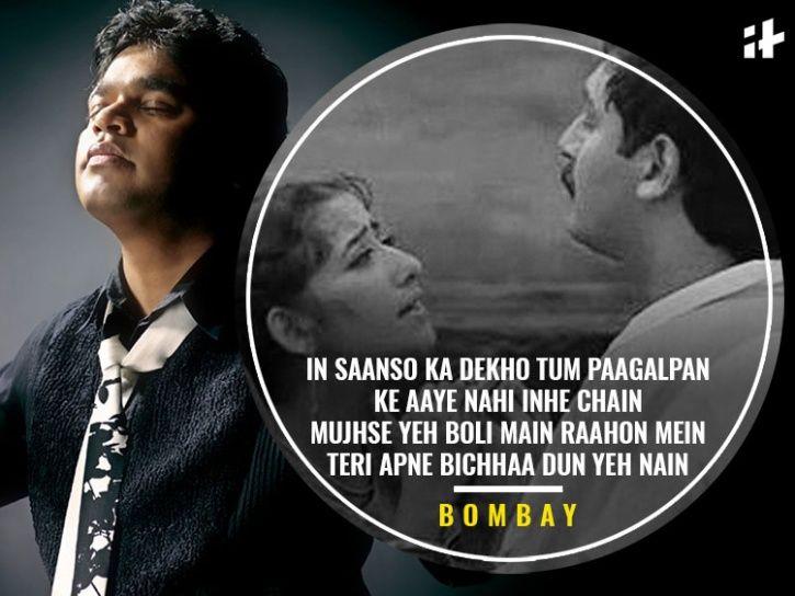 Swades tamil lyrics