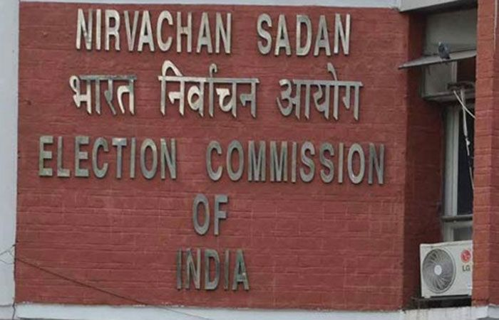 Election Commission Office