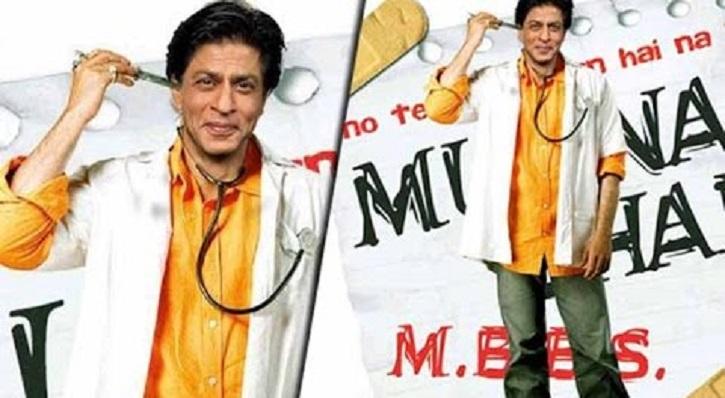 Shah Rukh Khan Munna Bhai