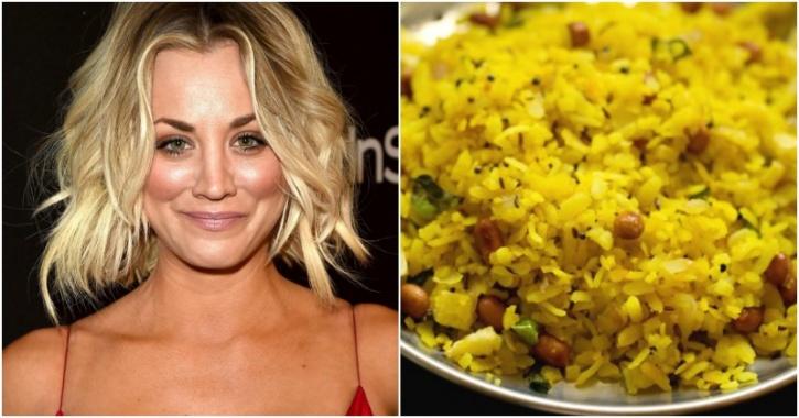 Indian Food Big Bang Theory