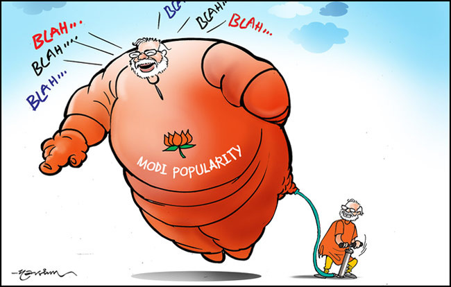 India Today Political Cartoons Video