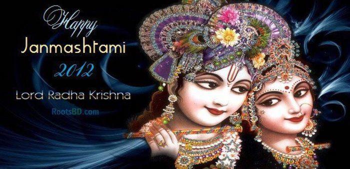 Shree Krishna Jayanti Indiatimes Com