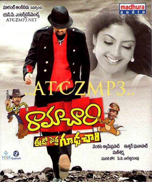ramachari edo pedda gudachari full movie free instmanks