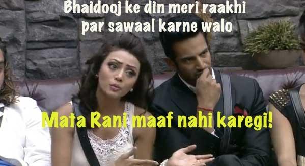 Bigg Boss Funny Meme : Funniest collection of bigg boss jokes photos indiatimes
