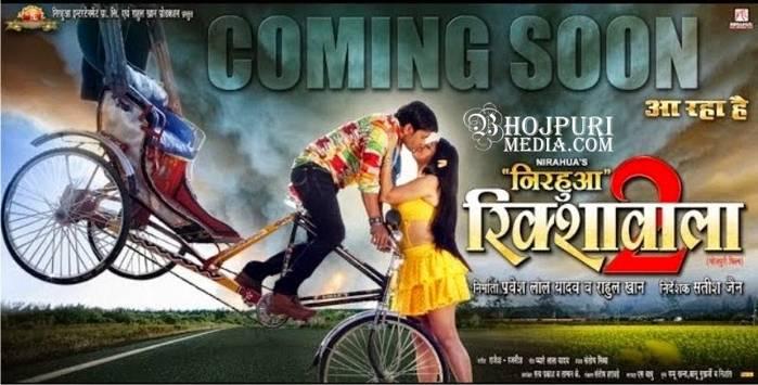 Kalank Release Date Preponed Mp3: Find Great Deals For Hathkadi Bhojpuri Movie Release Date