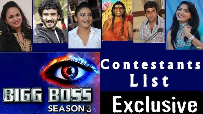 Bigg Boss 12: Leaked list of 6 Celebrity Contestants ...