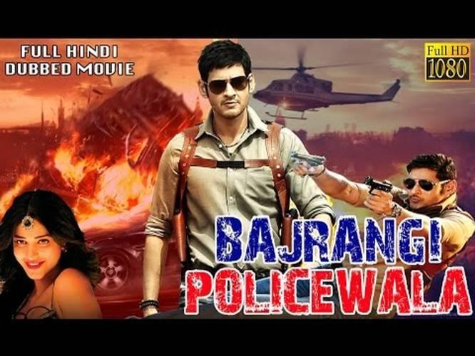 srimanthudu movie in hindi torrent download