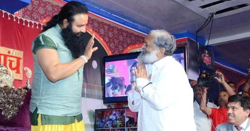 Minister gives away 50 lakh to msg gives a weird explanation for it