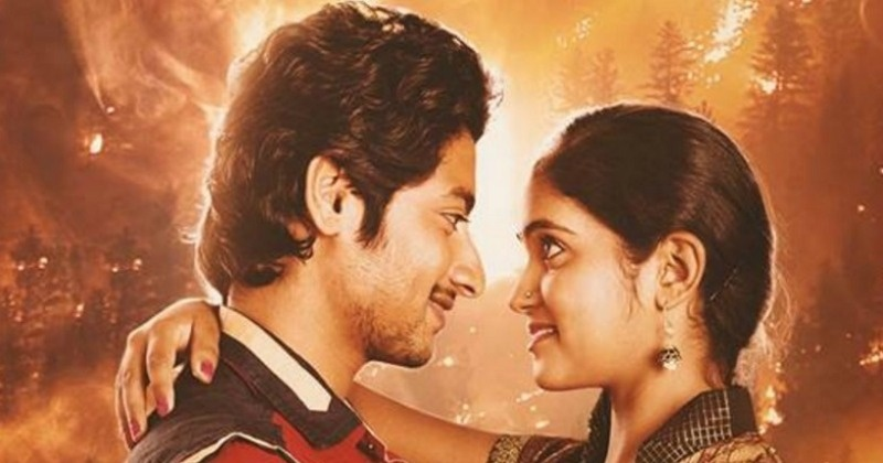 'Sairat' Is The Highest Grossing Marathi Film Ever, But Have You ...