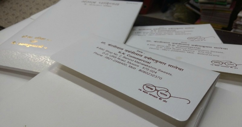 A Wedding Invitation With The Swachh Bharat