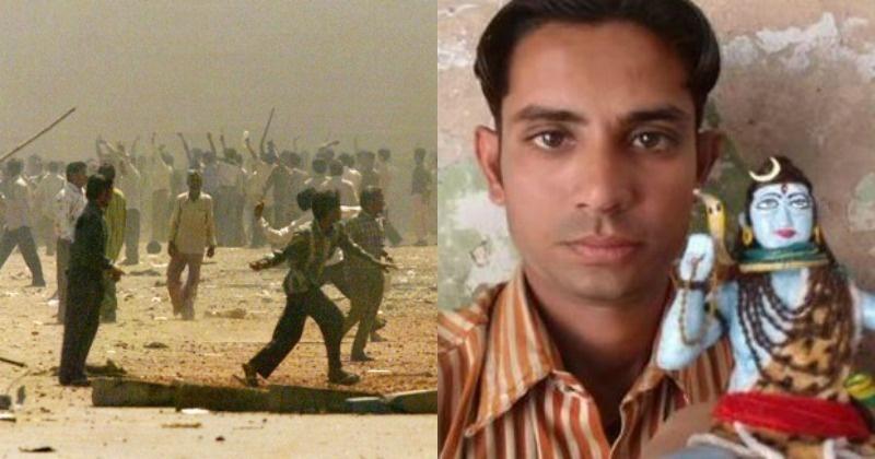 religious conflict in india essay