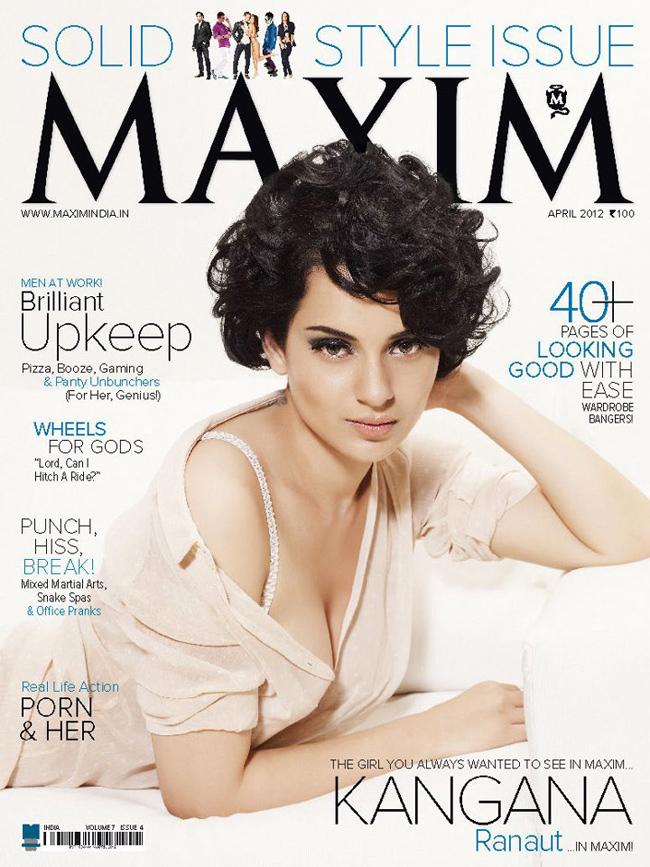 Kangana Ranaut on Maxim