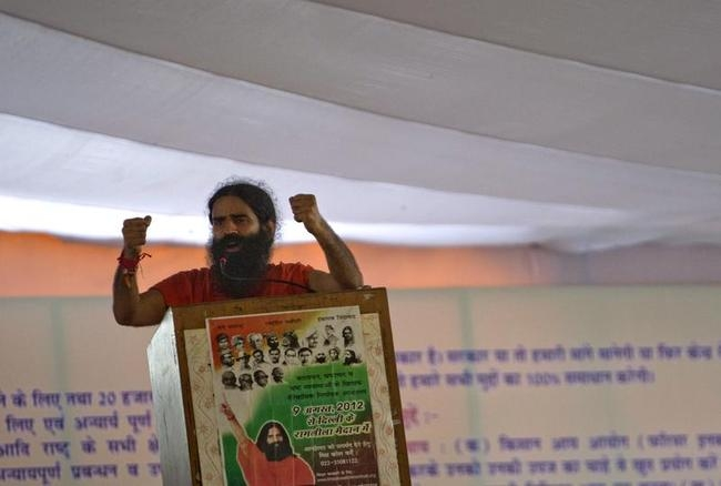 Ramdev begins three-day fast