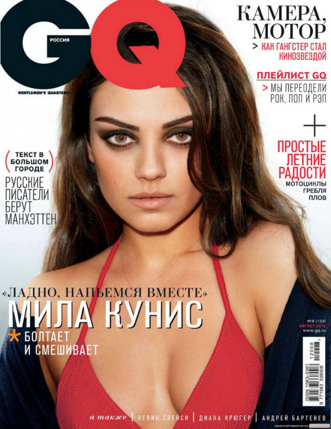 American actress Mila Kunis for GQ (Russia) -  August 2012