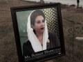 The Bhutto Chapter: Bilawal Rises, Benazir Remembered