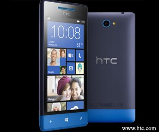 This Windows Phone 8 based smartphone features a 4-inch WVGA display, a 5 megpaixel rear camera, 1GHz dual-core Qualcomm Snapdragon S4 processor which is bundle with an Adreno 305 GPU. It also includes Beats Audio integration however unlike the HTC 8X it does not have a built-in amplifier.