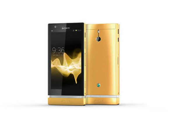 24 Carat Gold-Plated Sony Xperia P: A limited edition phone, and some gold thrown in for good measure - Sony's latest limited edition Xperia P gets the midas touch, just like everything else.