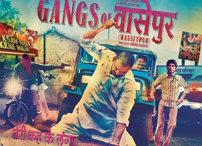 Anurag Kashyap's latest film made waves from Wasseypur to Cannes, but going by what these B-Towners have to say, it's set to draw in the masala lovers too! Hear it from their mouths...
