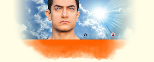 Aamir Khan showcased a wide range of facial expressions during the media interaction after the first episode of Satyamev Jayate. So we decided to do our own take on what may have been going on in his mind during each of these classic moments.