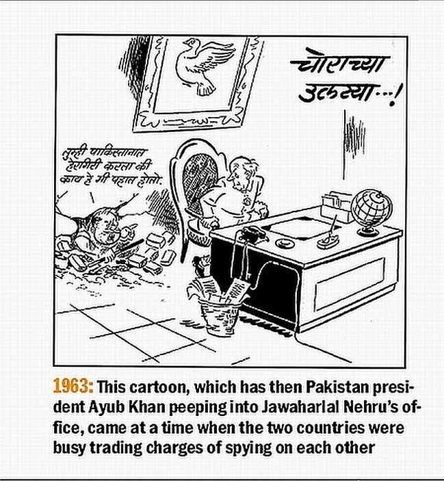 Bal Thackeray's cartoonsImage Courtersy: Mumbai Mirror