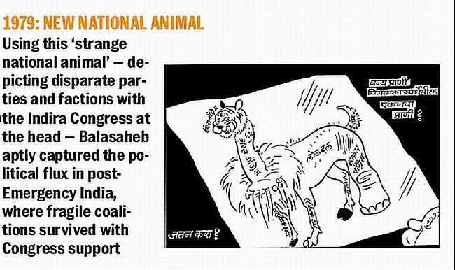Bal Thackeray cartoons