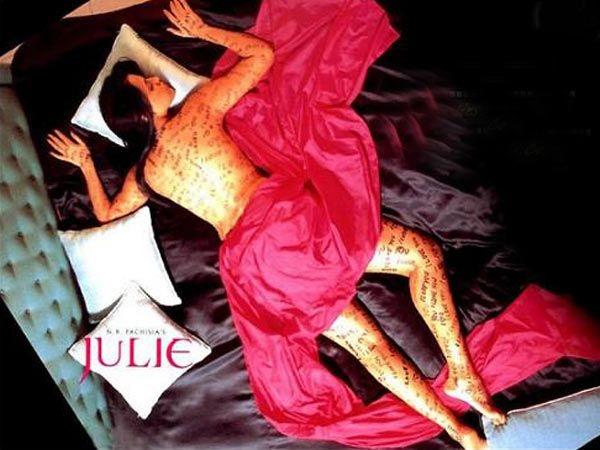 Julie (2004)