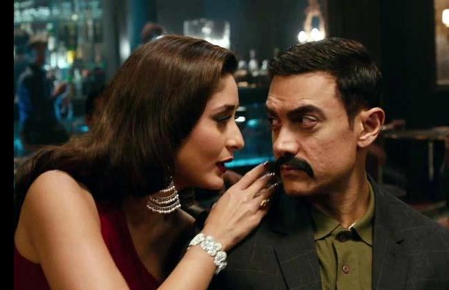 Kareena Kapoor and Aamir Khan