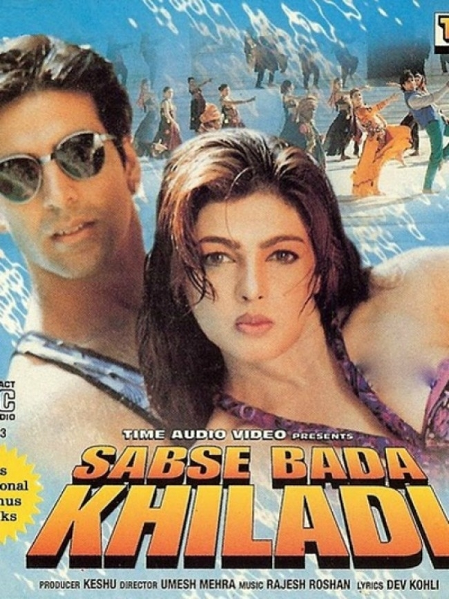 Sabse bada khiladi 1995 movie : Apparitional film