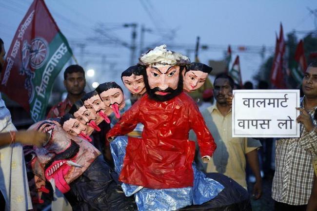 Nationwide Bandh