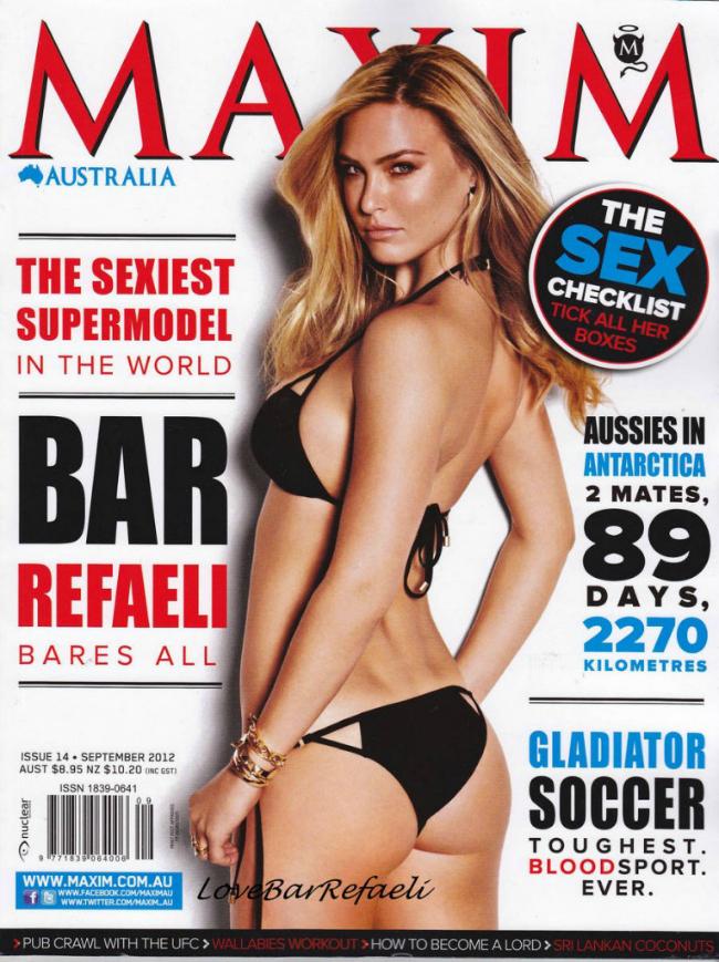 Israeli model Bar Refaeli for Maxim (Australia) - September 2012