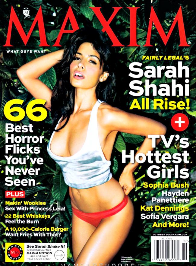 American actress Sarah Shahi for Maxim magazine - October 2012