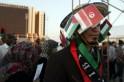 Benghazi Festival of Culture