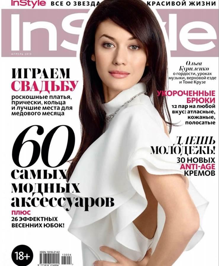 French actress Olga Kurylenko
