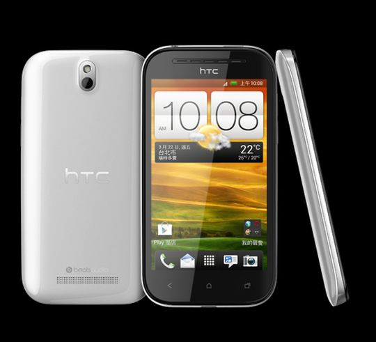 HTC Desire P runs a 1GHz dual core processor under the hood. The internal memory is sufficient at 4 GB with 768 MB RAM. The device comes with a memory card slot for further expansion.